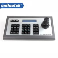4D 4-AXES Joystick IP PTZ Controlador de teclado Suporte XM Aipstar IP Security CCTV Speed ​​Dome PTZ Camera