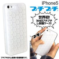 Wholesale Iphone 4s Tpu Dot - Free DHL Luxury Clear Dot bubble Cell phone Cases For Iphone 5s 4s Iphone 6 cases Iphone 6 plus Cases Stand Colorful Soft phone cases