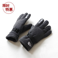 Wholesale Wholesale Thermal Gloves - Wholesale-Quality Male active sports men gloves winter double layer thickening thermal fabric women ride gloves