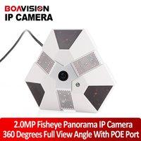 "Wholesale Ip Camera Poe Mega - High Quality 2.0 Mega pixel Fisheye Panorama Dome POE IP Camera 360 Degree View 1 2.8"" CMOS 1.7mm P2P Onvif"