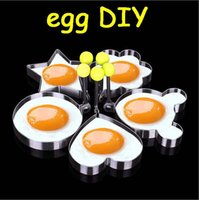 NO NO 1 Egg Stainless Steel Fried Egg Mold Pancake Mold cooking tools Kitchen Tools Pancake Rings Cooking Egg Mold styling tools