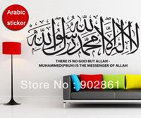 Wholesale Islamic Canvases - [funlife]-56x118cm(22x46.5in)Islamic Shahada Artwork Canvas Muslim Islam Quran Calligraphy Vinyl Sticker Adesivo De Parede