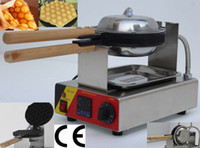 110V or 220v 1400W CE Free Shipping Commercial Use Non-stick 110v 220v Electric Digital Hongkong Eggettes Bubble Waffle Baker Maker Iron Machine Pan with CE