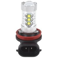 H11 osram fog lights - 80W H11 Osram Chip High Bright x LED Car Light Daytime Running Light CEC_483