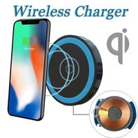 Wholesale Wireless G3 - QI Wireless Charging Pad Mini Charger for Samsung S6 Note 5 iPhone X 8 Plus HTC LG G3 Fast USB Charger with Package