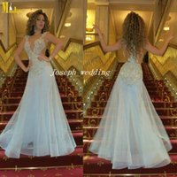 Wholesale Transparent Club Dress Free Shipping - Free Shipping Evening Dresses Custom Made Arabia Myriam Fares Floor Length Transparent Tulle Sky Blue Long Prom Gowns
