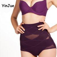 Wholesale Sexy Ladies Stripping - Autumn and winter are selling underwear corset 480D gauze strip cross abdomen hip slim sexy ladies underwear