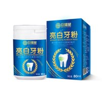 Magic Magic Pearl Dental Spazzolatura Polvere Denti fisici Whitener Detoxifying Whitening Oralh Igiene orale dentale 80g