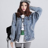 Wholesale Korean Women S Jeans - 2016 Women denim coat jacket Spring Autumn Korean Fashion Casual Denim Patchwork Overcoats Vintage pocket Loose Jeans Coat,D0421