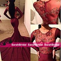 Wholesale Cheap Light For Chrismas - Paolo Sebastian Fashion Inspiration Evening Dresses for 2016 Special Occasion Formal Event Women Wear Sale Cheap Arabic Burgundy Prom Gowns