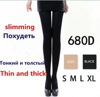 262b1e24d427a5 2015 New Fashion Style Varicosity Sexy Lady Tights 680D Fat Burning  Stockings Women Medical Compression Pantyhose