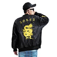 Wholesale Chinese Red Jackets - Men's Jackets 2018 Autumn Brand Men Bomber Jacket Coat Red Black Blue Chinese Dragon Embroidery Outwear Youth College Students Outerwear