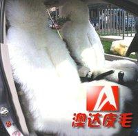 Wholesale Sheepskin Car Cushion - Pure sheepskin car seat cushion wool car seat cushion wool cushion wool