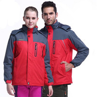 Dropshipping Camping Rain Jacket UK | Free UK Delivery on Camping ...
