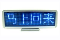Aluminium alloy blue dot sign - Blue LED Rechargeable mm Programmable LED Scrolling Message Display Moving Sign Board LED shop screen x64 Dots