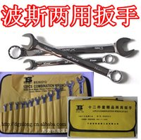 ingrosso vestiti sottili-Hong Kong Persian tool (autentico) 12 set di semi raffinati e chiavi combinate 14 set