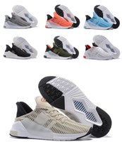 Wholesale Flat Wound - 2017 Top Quality New Wind Running Shoes CLIMA COOL Series Breeze Running Shoes Sneakers Runner CLIMACOOL Sports Shoes