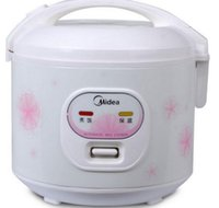 Wholesale 4L portable cup rice cooker YJ408H v W non stick stainless steel inner pot buy rice cooker on sale steamed fish bread egg bun