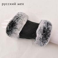 demi-gants de fourrure achat en gros de-Mesdames gants en cuir véritable hiver mode réel rex la fourrure de lapin en peau de mouton demi doigt gants