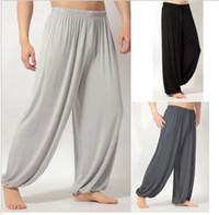 Wholesale Wide Leg Sweat Pants - 2015 Yoga Pants Men Modal Bloomers Pants Home Tai Chi Joggers Sweat Pants