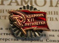 Wholesale Russia Medals - Russia Medal soviet union Badge Emblem Silver Lapel pin Red revolutionary communist party military reproduction LS5