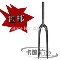 Wholesale-Ultra-light Vollcarbon MTB Gabel 26