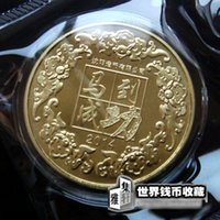 Wholesale horse coin china zodiac souvenir brand new animal