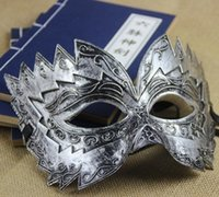 Wholesale Wholesale School Suppliers - 2017 Half Mask For Men Masquerade Masks Wholesale Halloween Party Masks Archaize Mardi Gras Masks Party Supplier Party Gold Masquerade Mask
