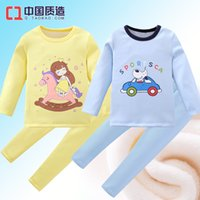 Wholesale Boys Thermal Underwear 12 - Wholesale-Free Shipping 2016 Winter Thermal Thick Underwear Boys And Girls Long Sleeved Long Pajamas