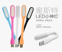 Wholesale Mini LED portable lamp USB notebook computer keyboard light charging treasure energy saving lamps size MM