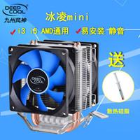 Wholesale Heatsink Fan 775 - CPU heatsink 1151 desktop computer CPU fan AMD 775 1150 Heat Pipe Mute
