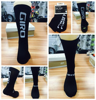 Wholesale High Quality Mountain Cycling Socks High Deodorant Football Basketball Running Sport Socks Disinfect MTB Road Bike Bicycle Cycling Socks