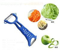 Овощной фруктовый пилинг Julienne Cutter Slicer Peel Kitchen Tools Gadget New