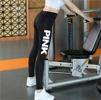 Pink Letter Leggings VS Sport Hosen für Frauen Yoga Gym Sport Slim Strumpfhosen Love Pink Fitness Laufende Leggings Elastische Hose Jeggings Sale
