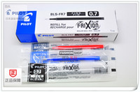Wholesale Pilot Pens - BLS-FR7 Pilot Erasable Frixion Pen Refill Roller Ball 0.7mm 12 pcs Box