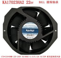 Wholesale high temperature ball bearings - The original KAKU card fixing fan KA17023HA2 17238 220V high temperature water cooling fan