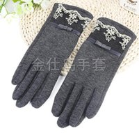 Wholesale Grey Lace Gloves - Fashion Women Winter Warm Touch Screen Lace Cotton Gloves DHL free shipping