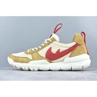 Wholesale Craft Woman - 2017 Tom Sachs x Craft Mars Yard 2.0 TS NASA Joint Limited Sneaker Original Quality Natural Sport Red Maple Running Shoes Size For Men Women
