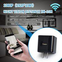 Wholesale Mini Usb Wireless Video Camera - Wireless WIFI AC Adapter Plug Hidden Camera Night vision FULL HD 1080P Mini USB charger spy camera Socket MINI DV DVR Video Recorder