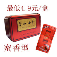 Wholesale Gift Boxes Buy - 2015 Limited Sale Lapsang Souchong Alpine Stars Black Tea Lapsang Gift Boxed Whole Network Lowest 4.9 Yuan   Box To Buy 6 Send A