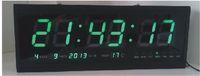 большие светодиодные часы оптовых-HT4819SM-9, Бесплатная доставка, алюминиевые большие цифровые светодиодные настенные часы, большие часы современный дизайн, цифровые часы! Электронный календарь Led