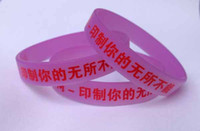 Wholesale wide jelly bracelets resale online - Custom UV Silicone Wristband mm Wide Debossed With Color Filled Color Changing Bracelet Promotion Gift