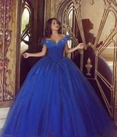 vestido de fiesta de tul de cenicienta al por mayor-2019 Cenicienta Vestidos de quinceañera Azul fuera del hombro Vestido de bola Puffy de tul Vestidos de baile con cordones Dulce 16 Vestido formal dijo Mhamad