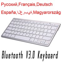 Al por mayor-multilenguaje 78-Key Teclado Bluetooth ruso, francés, alemán, árabe, español, húngaro Inglés Wireless Keyboard Para IOS de Windows