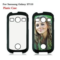 Fashional 2D Sublimation Hartplastik-Handy-Fall für Samsung-Galaxie 7110, DIY Printing Mobile Phone Wallet