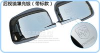 Wholesale Side Door Mirror Covers - Free shipping! High quality 2pcs ABS chromes side door mirror protection cover with logo for Dodge Journey JCUV 2013