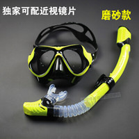 Mask Diving + Snorkel Set Scuba Snorkeling Swim Gear occhialini da nuoto