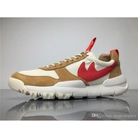 Wholesale Quality Craft - Newest Tom Sachs x Craft Mars Yard 2.0 TS Joint Limited Sneaker Original Quality Natural Sport Red Maple Running Shoes Size For Men