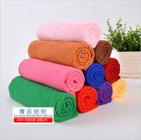 Wholesale Microfibre Bath Sheet - 50PCS 30*70 CM Soft Microfiber Bath Sheet Beach Towel Microfibre Towels Yoga Bath Absorbent Cloths Drying Cloth 36g for each