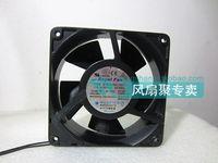 ventilador a prueba de agua al por mayor-Ventilador de caja de aluminio impermeable original Royal Fan R125C [C01] 12cm 120 * 120 * 38MM 200V 22W